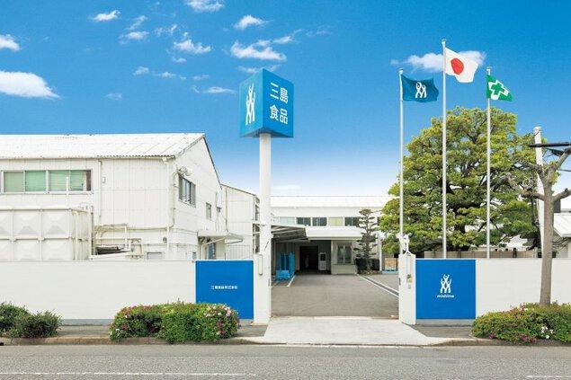三島食品広島工場 工場見学