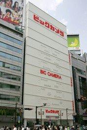 ビックカメラ池袋本店【営業時間変更】