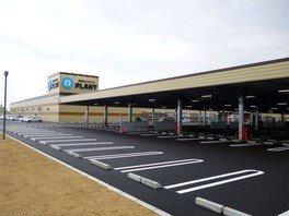 SUPER CENTER PLANT 高島店
