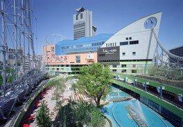 東京ドームシティ LaQua(ラクーア)【営業時間一部変更】