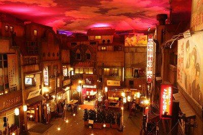 【営業時間短縮】新横浜ラーメン博物館