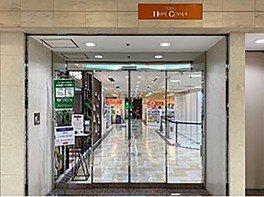 TOBU HOPE CENTER(東武ホープセンター)