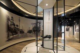 ヤマトグループ歴史館 クロネコヤマトミュージアム【臨時休館】