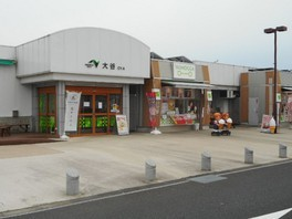 大谷PA(上り線)