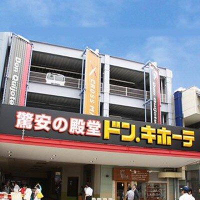 ドン・キホーテ アクロスモール泉北店