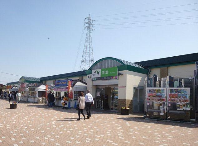 高坂SA(下り線)