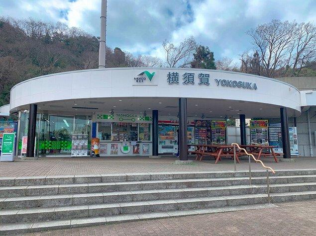 横須賀PA(上り線)