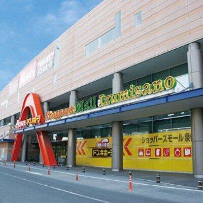 ドン・キホーテ 泉佐野店