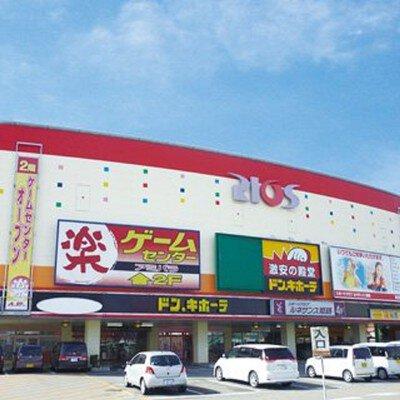 ドン・キホーテ 姫路RIOS店
