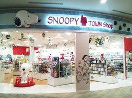 スヌーピータウンショップ和歌山店