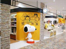 スヌーピータウンショップ福岡パルコ店