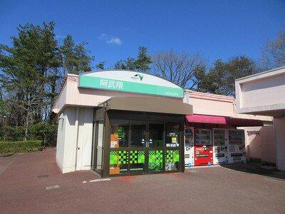 阿武隈PA(上り線)