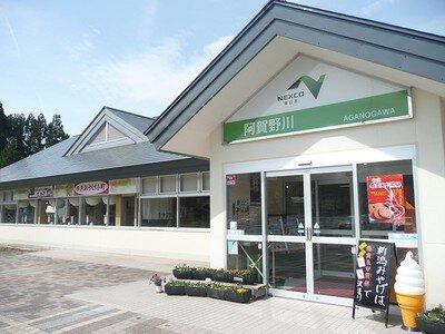 阿賀野川SA(下り線)