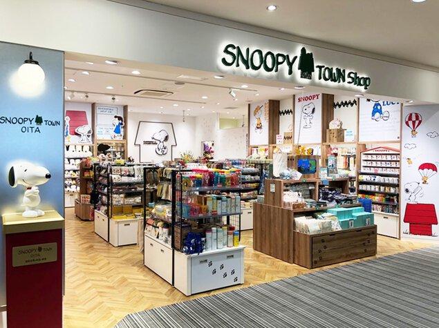【臨時休業】スヌーピータウンショップアミュプラザおおいた店