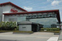北陸コカ・コーラプロダクツ 砺波工場