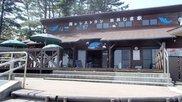阿久根大島公園キャンプ場