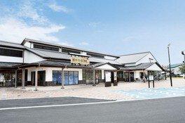 道の駅「柿の郷くどやま」