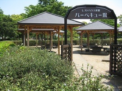 霞ヶ浦総合公園 レストハウス水郷