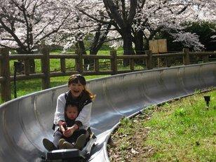 松本市アルプス公園