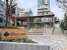 渋谷区立北谷公園 Kitaya Park