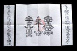 達谷窟毘沙門堂の紅葉 画像(5/5)