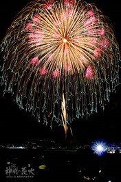 市川三郷町ふるさと夏まつり 「第31回神明の花火大会」 画像(4/5)