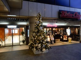 センチュリー豊田ビル クリスマスイルミネーション2020 画像(2/2)