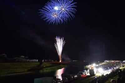 美里あいら夏祭り花火大会【2021年中止】
