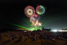 鹿児島市制130周年記念 2019桜島火の島祭り 画像(2/3)