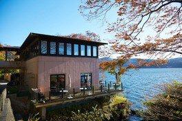 小田急 山のホテルの直営デザートレストラン「サロン・ド・テ ロザージュ」外観と紅葉