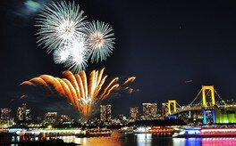 お台場から日本、世界へ向けて元気を発信する(画像は2018年の様子)