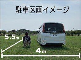メッセージ花火「愛・勇気・希望」~恋の浦 ドライブイン方式~ 画像(3/4)