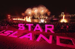 未来型花火エンターテインメント「STAR ISLAND 2019」 画像(4/5)