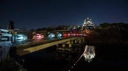 「極楽橋イルミネーション」大阪城に向かって、流れる光についていくと 自然と次のゾーンへ誘導される