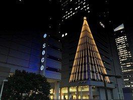 横浜駅東口「星降るテラス」 画像(2/2) ※画像はイメージ