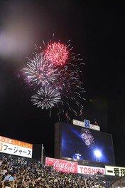 夏休み! 神宮花火ナイター 画像(3/4)