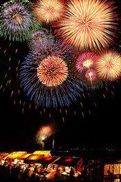 おやまサマーフェスティバル2020~第69回小山の花火~ 画像(4/5)