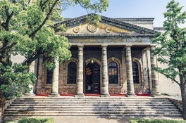 クラシカルで優美な1935年建設の歴史的洋館「旧桜宮公会堂」